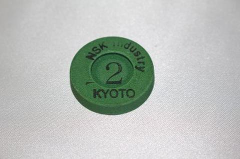 No2 ブレードサイド研磨焼結ダイヤモンド砥石  丸型