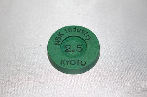 No2.5 ブレードサイド研磨焼結ダイヤモンド砥石  丸型