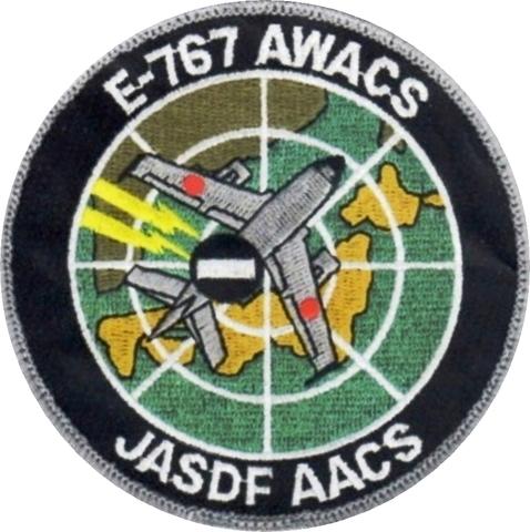 浜松基地 警戒航空隊 E-767エーワックス部隊パッチ