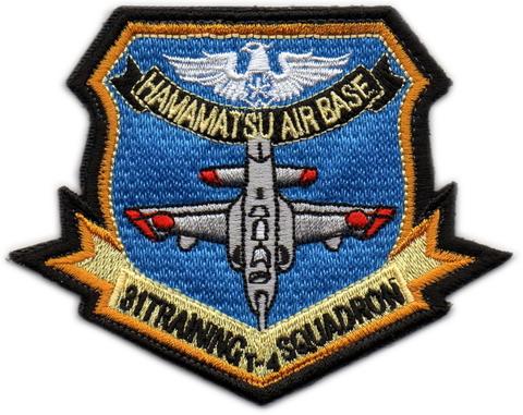 浜松基地 第31教育飛行隊 T-4 パッチ