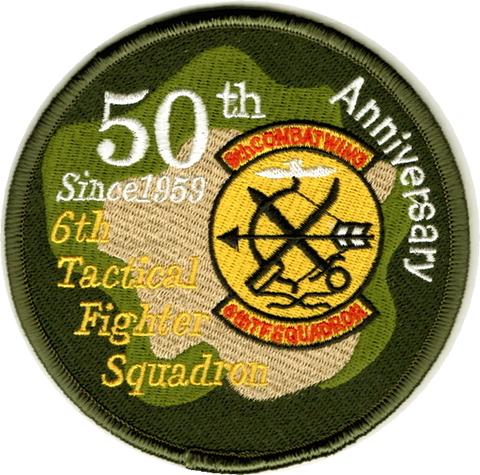 築城基地 第6飛行隊 50周年パッチ