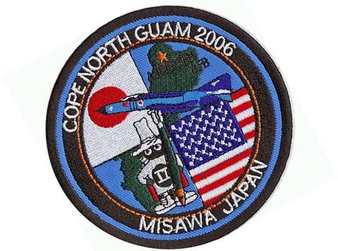 コープノースグアム CNG2006年 F4ファントム参加パッチ