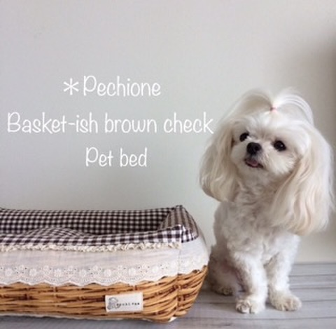 バスケット風ブラウンチェックベッド