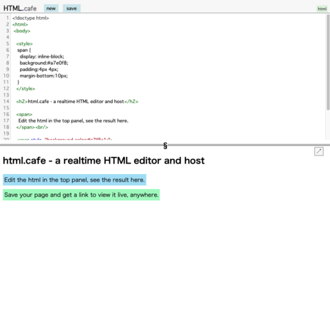 HTML.cafe