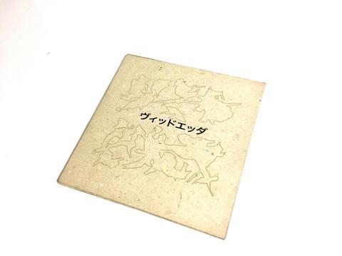 Vid Edda - Geneves Me Sansi (nippon version)