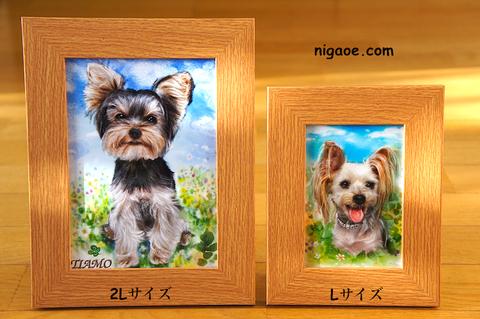 ペットの似顔絵 L版、2L版