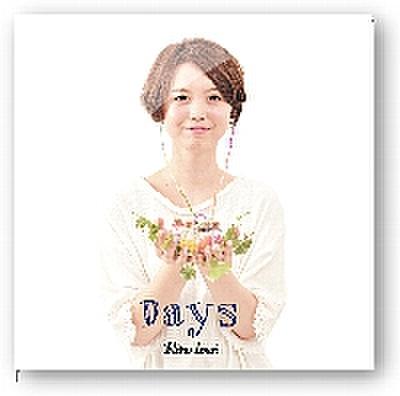 今井 里歩 / Days