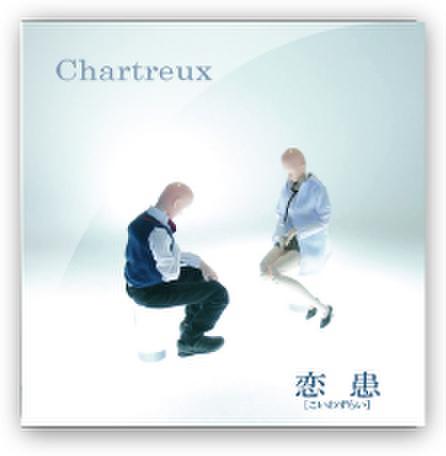 恋患 / Chartreux