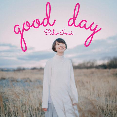 今井里歩/good day