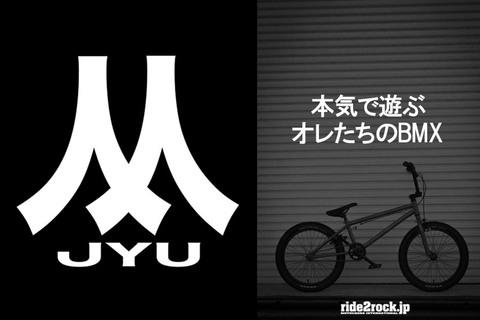 JYU BMX