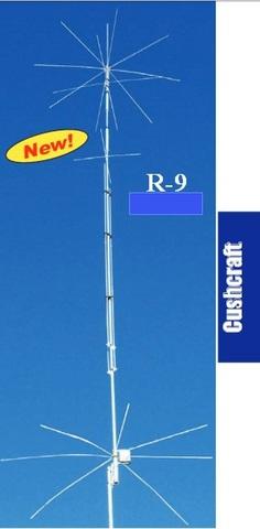 R9 Cushcraft クッシュクラフトのノンラジアルバーチカル