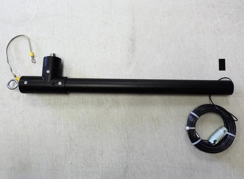 短縮型スローパーアンテナ160m用SS-160、80m用SSL-80 u