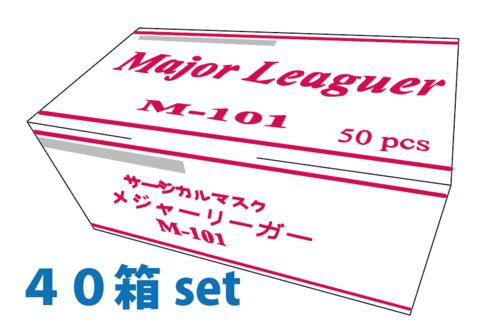 高性能マスク(ピンク)40箱