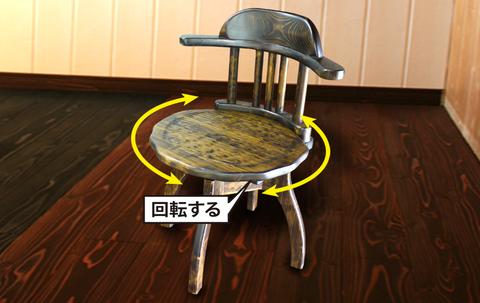 背付き回転椅子(肘付き)