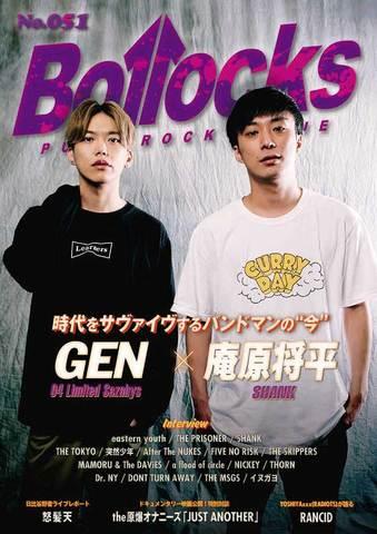 Bollocks No.051【本/雑誌】