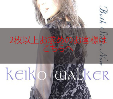 Keiko Walker 『Both Sides Now』2枚以上お求めのお客様