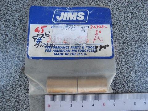 JIMS デスビ ハウジング ブッシュセット 32525-36