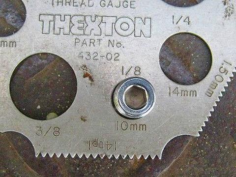 1/8NPT 1949-76 フォーク ドレインプラグ 45830-48