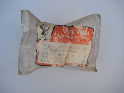 プラスチック シフトノブ 黒 21-1936 33745-31 未開封