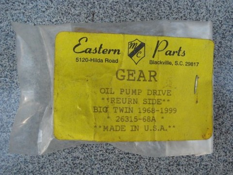 BT1968-99 オイルポンプ ドライブギア 26315-68A EASTERN製 リターン
