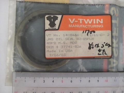 1982-84 メインドライブギアオイルシール 37741-82A メタル