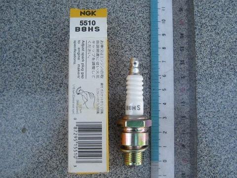 B8HS 5510