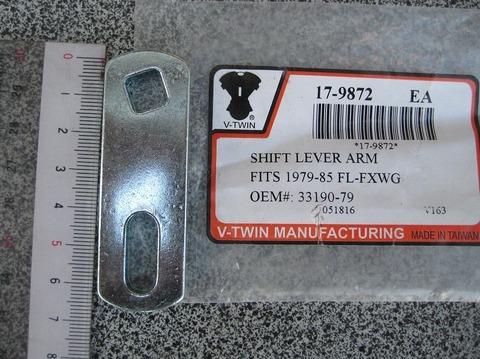 17-9872 シフトレバーアームFL-FXWG 33190-79