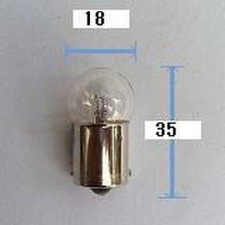 ウィンカー球 6V15W