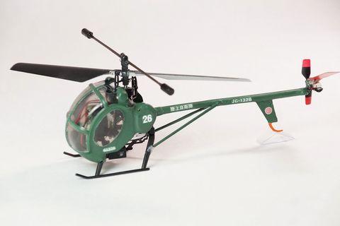【生産終了】TH-55J自衛隊仕様V911用ハーフスケール 塗装済み完成品