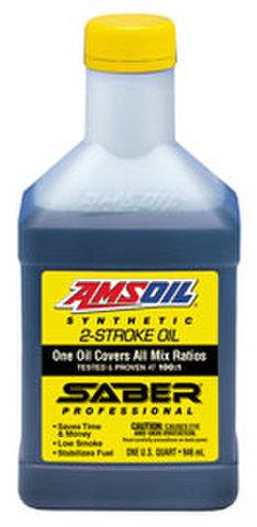 AMSOIL セイバープロフェッショナル2サイクルオイル