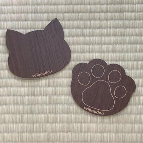 【青峰堂オリジナル】猫顔&肉球コースター