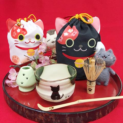 猫のいっぷくセット(野点セット)【猫の抹茶碗・肉球ミニ茶筅&ミニ茶筅休め&肉球茶杓&招き猫巾着】