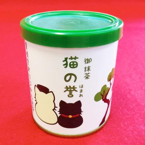 【青峰堂オリジナル抹茶】「猫の誉(ほまれ)」(薄茶用):缶入り(30g)【芭蕉園詰】