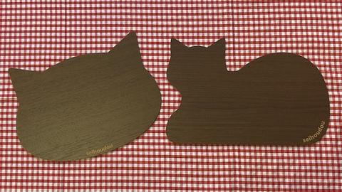 【猫型トレイ】猫Bonn(ネコボン)