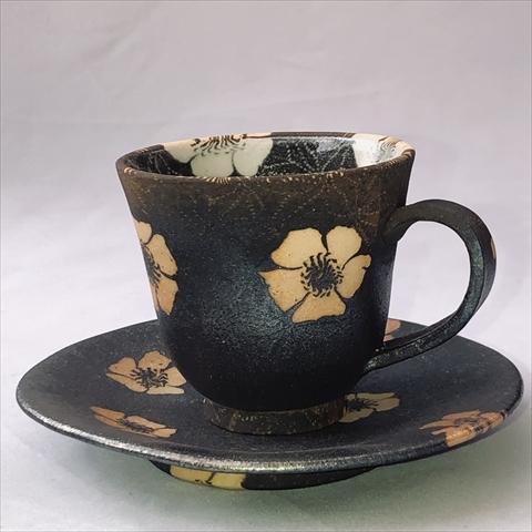 コーヒー碗皿 8-89