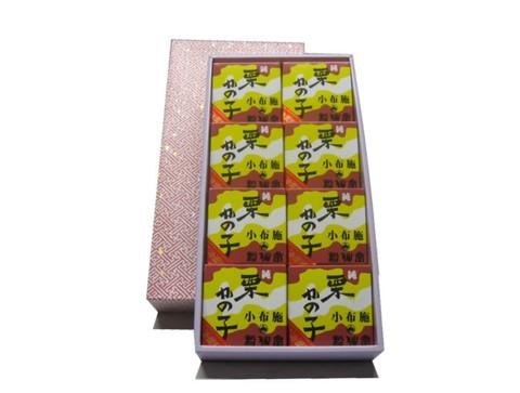 純栗かの子(ミニ)8缶入