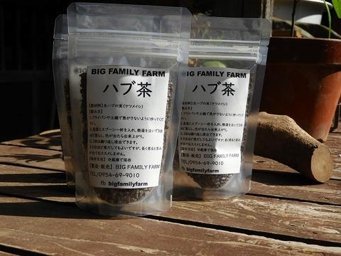 自然農 ハブ茶