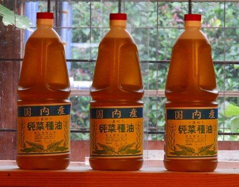 富永製油の菜種油