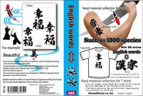 The KANJI 1000 NEW (PDF ver.)