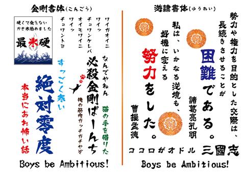 「ぽわぽわせっと2」(金剛+遊隷)