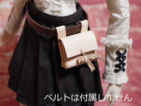 革のウエストバッグ(ナチュラル ヌメ) 1/3ドール用品