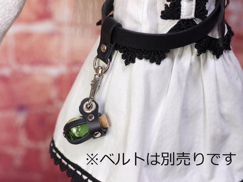 1/3ドール用ポーションA(ブラック・グリーン)