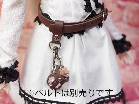 1/3ドール用ポーションA(ダークブラウン・ピンク)
