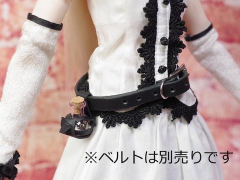 1/3ドール用ポーションB(ブラック・ピンク)