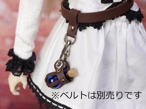 1/3ドール用ポーションA(ダークブラウン・ブルー)
