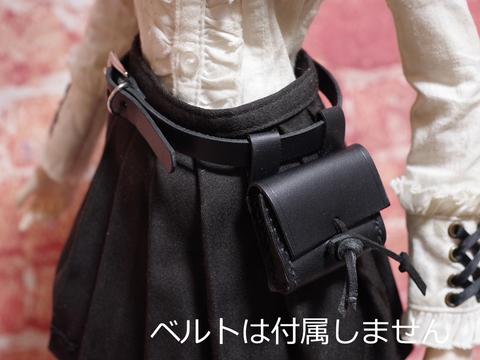 革のウエストバッグ(ブラック) 1/3ドール用品