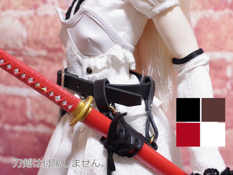1/3ドール用 牛革製剣帯・Bタイプ(斜め差し) 黒・茶・赤・白