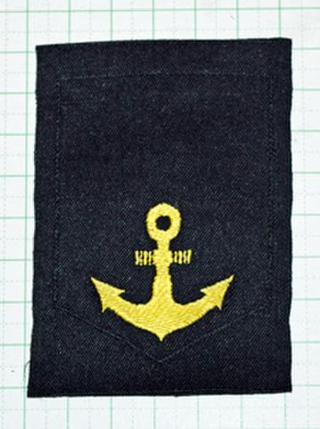 海軍 二等兵臂章