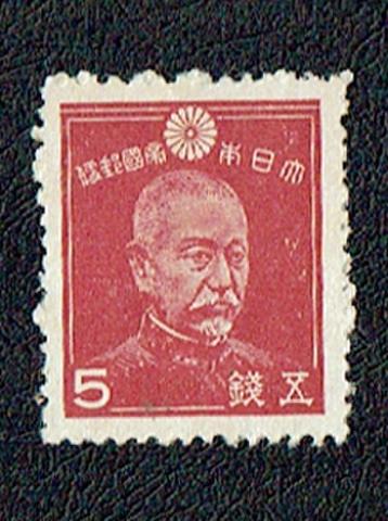 第2次昭和切手 5銭
