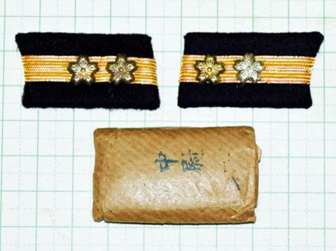 海軍襟章 中尉
